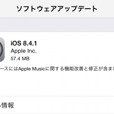 ios8-4-1.png