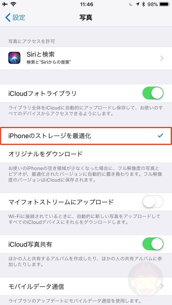 iphone-storage-photos-01