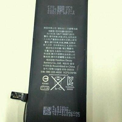 Package-Photo-CnBeta.jpg