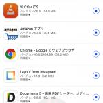 App-Store-Language-06.png