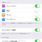 App-Store-Language-07.png