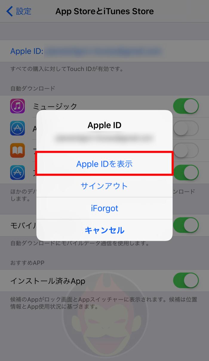 App-Store-Language-08.png
