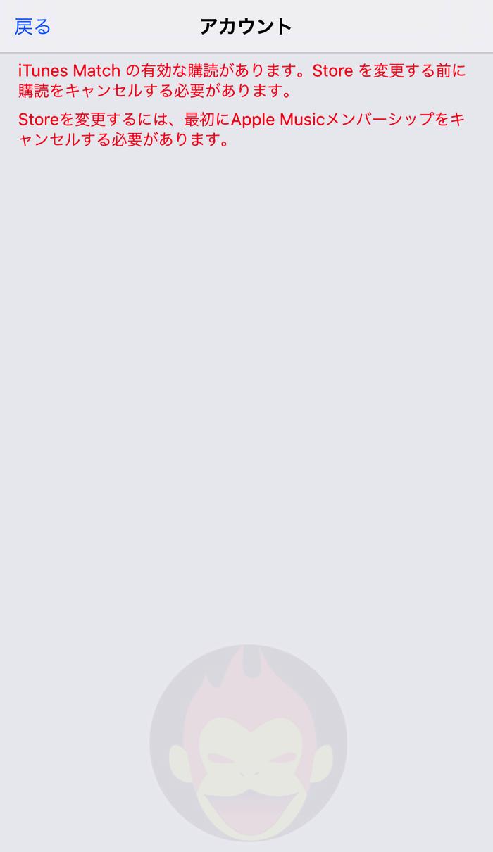 App-Store-Language-09.png