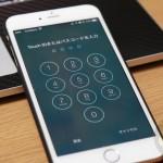 Bad-Usage-of-iPhone-20.JPG