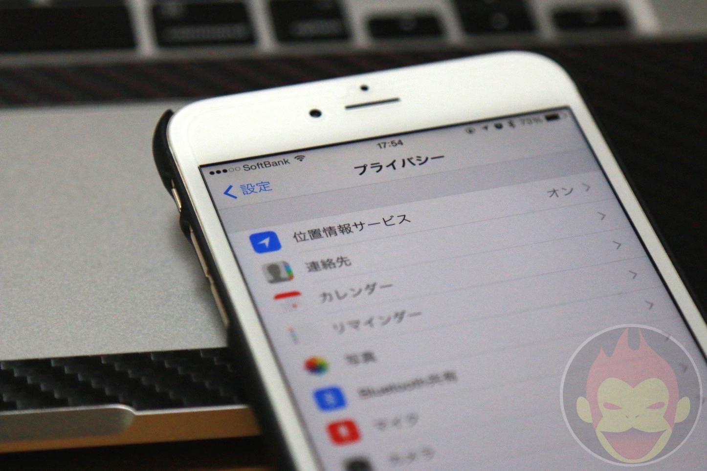 それはNG!今すぐやめるべきiPhoneの使い方11選