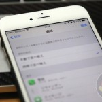 Bad-Usage-of-iPhone-30.JPG