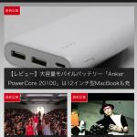 Contents-Blocker-iOS9-Safari-04.png