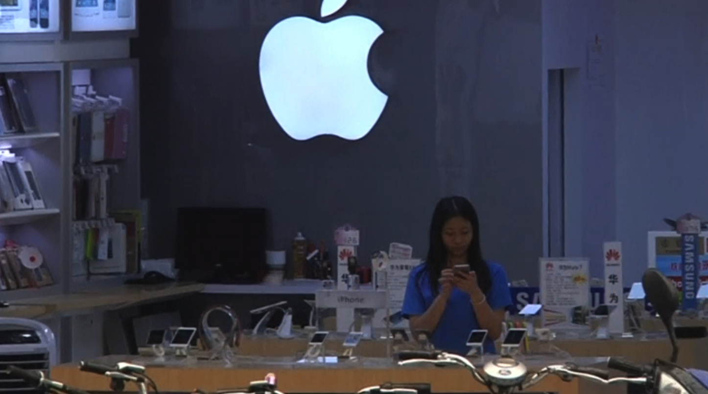 Fake-Apple-Store-2.png