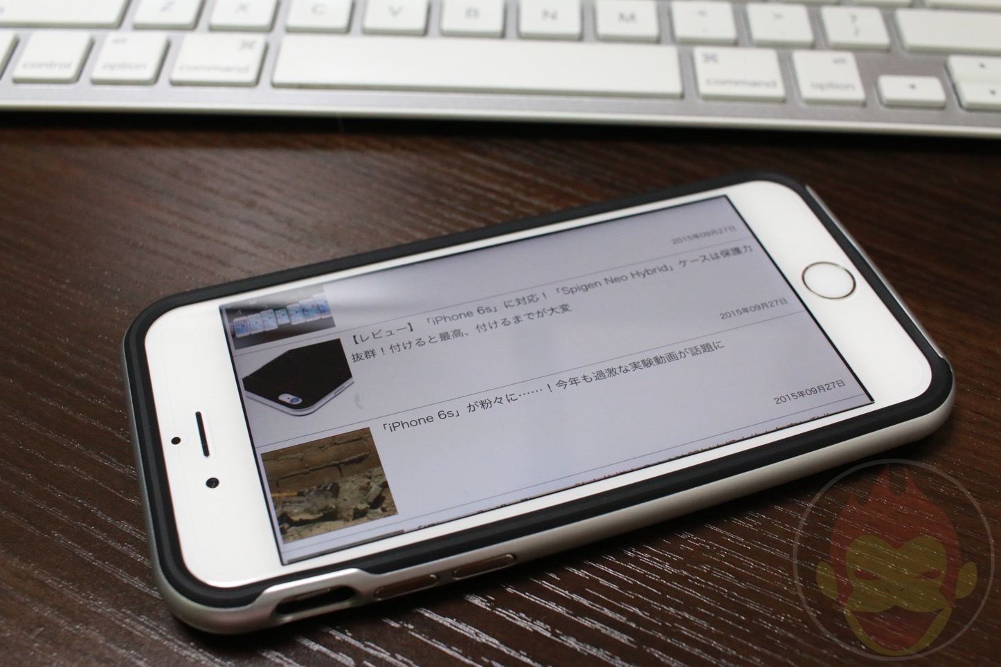 Landscape Mode iPhone6s
