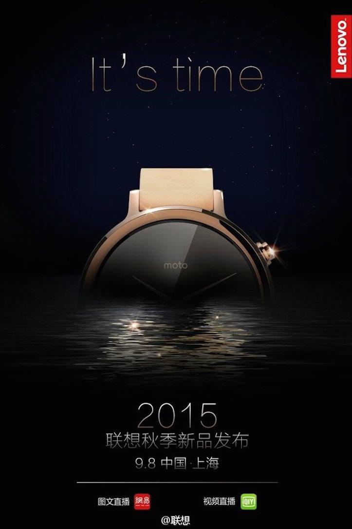 Lenovo Moto 360 2 invite