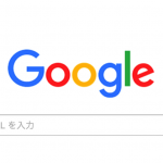 New-Google-Logo-On-Search-Page.png