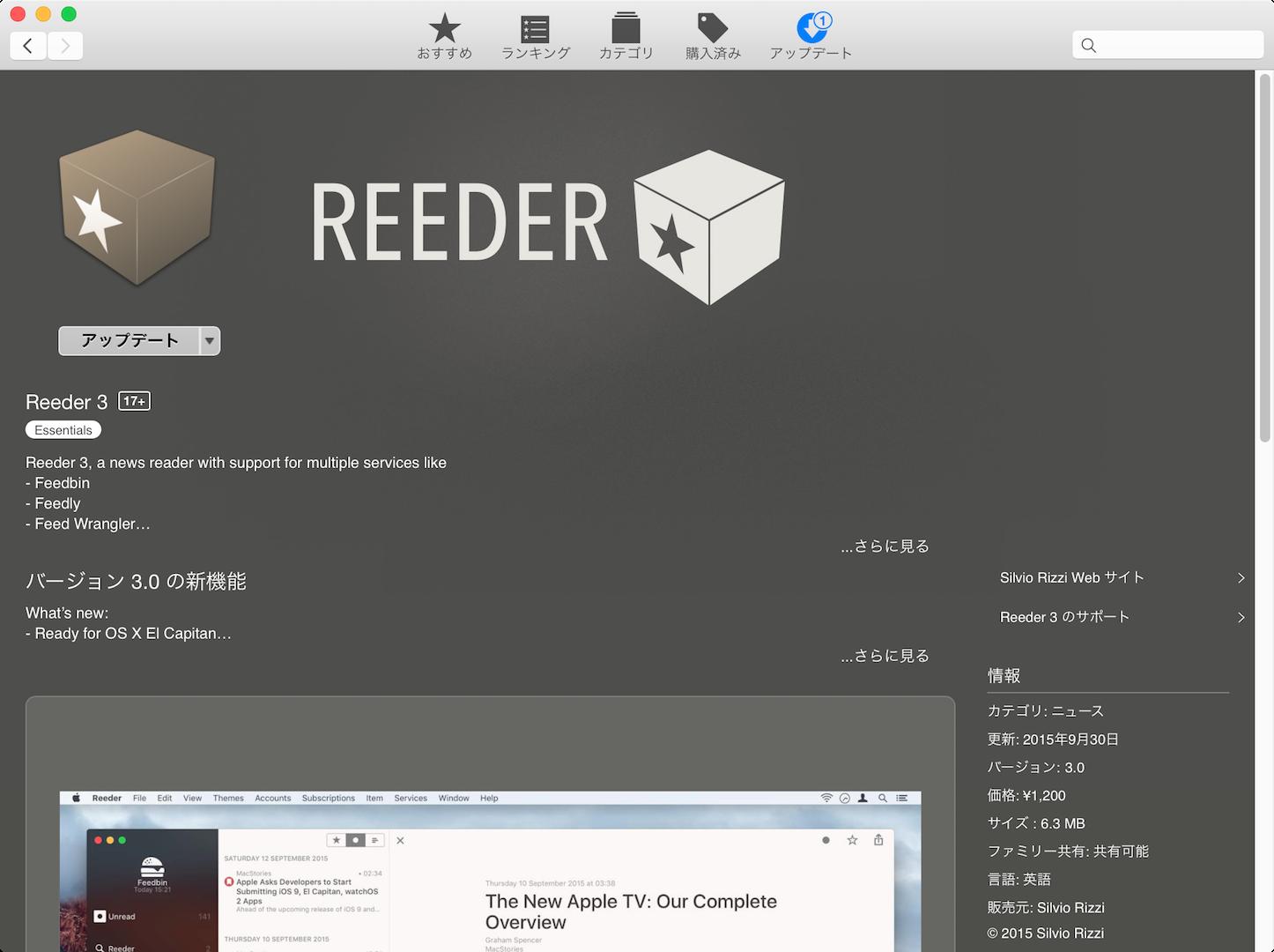 Reeder-3.png