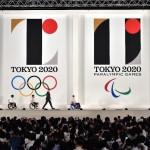 Tokyo-Olympics-2020-emblem.jpg