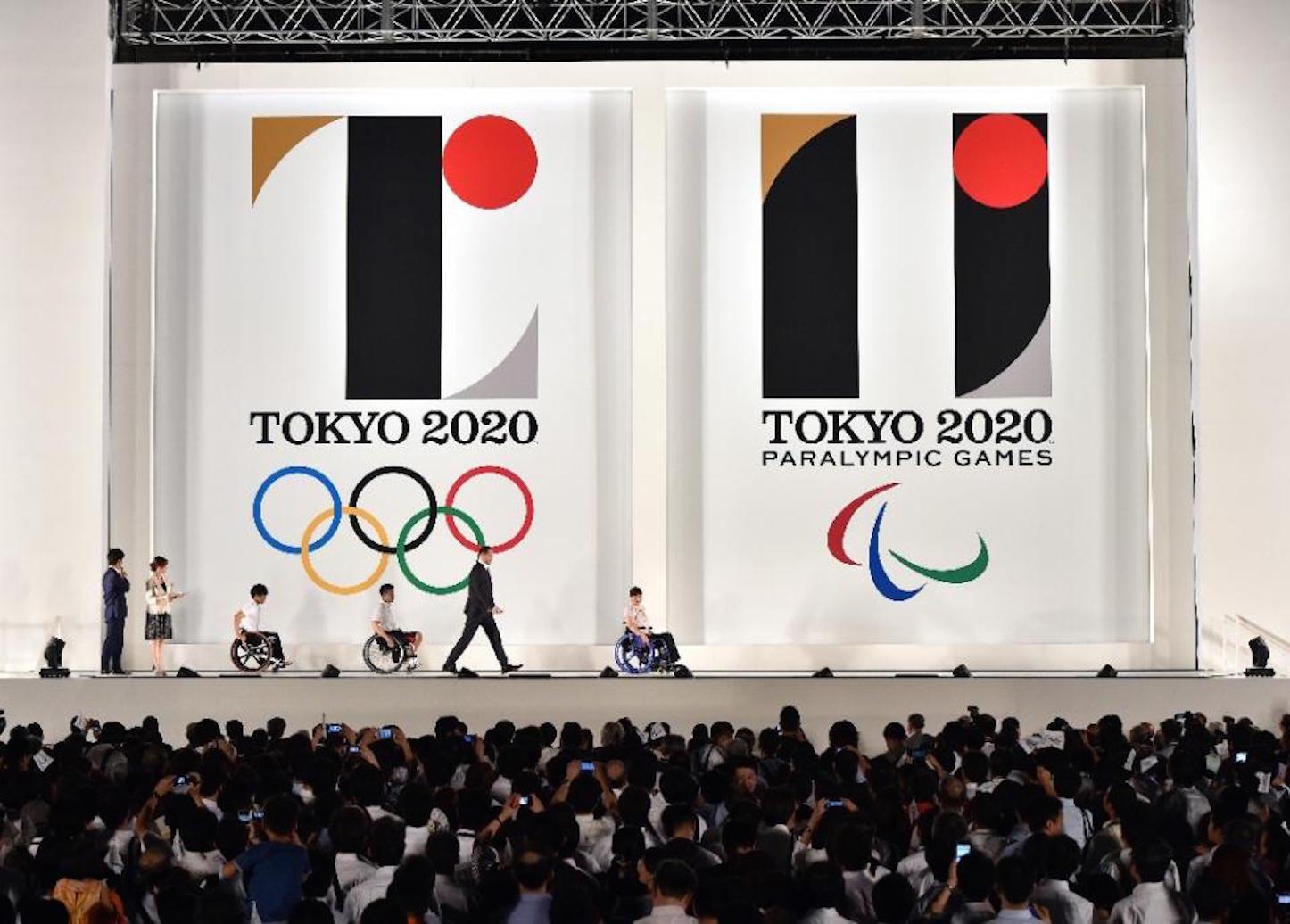 Tokyo Olympics 2020 emblem