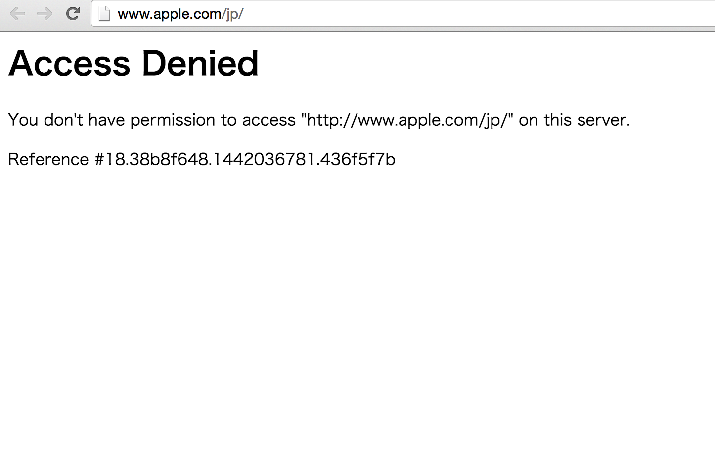apple-store-down.png