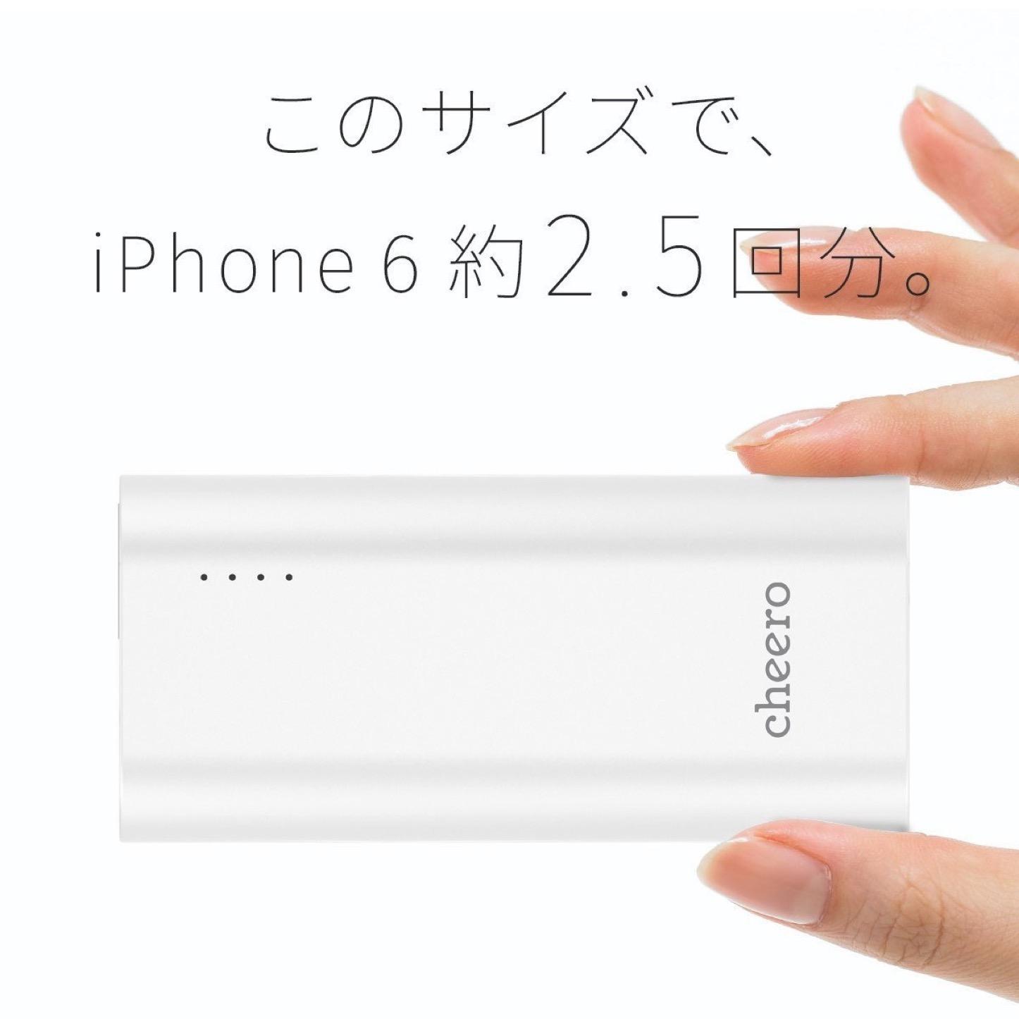 cheero-Power-Plus-3-mini-01.jpg