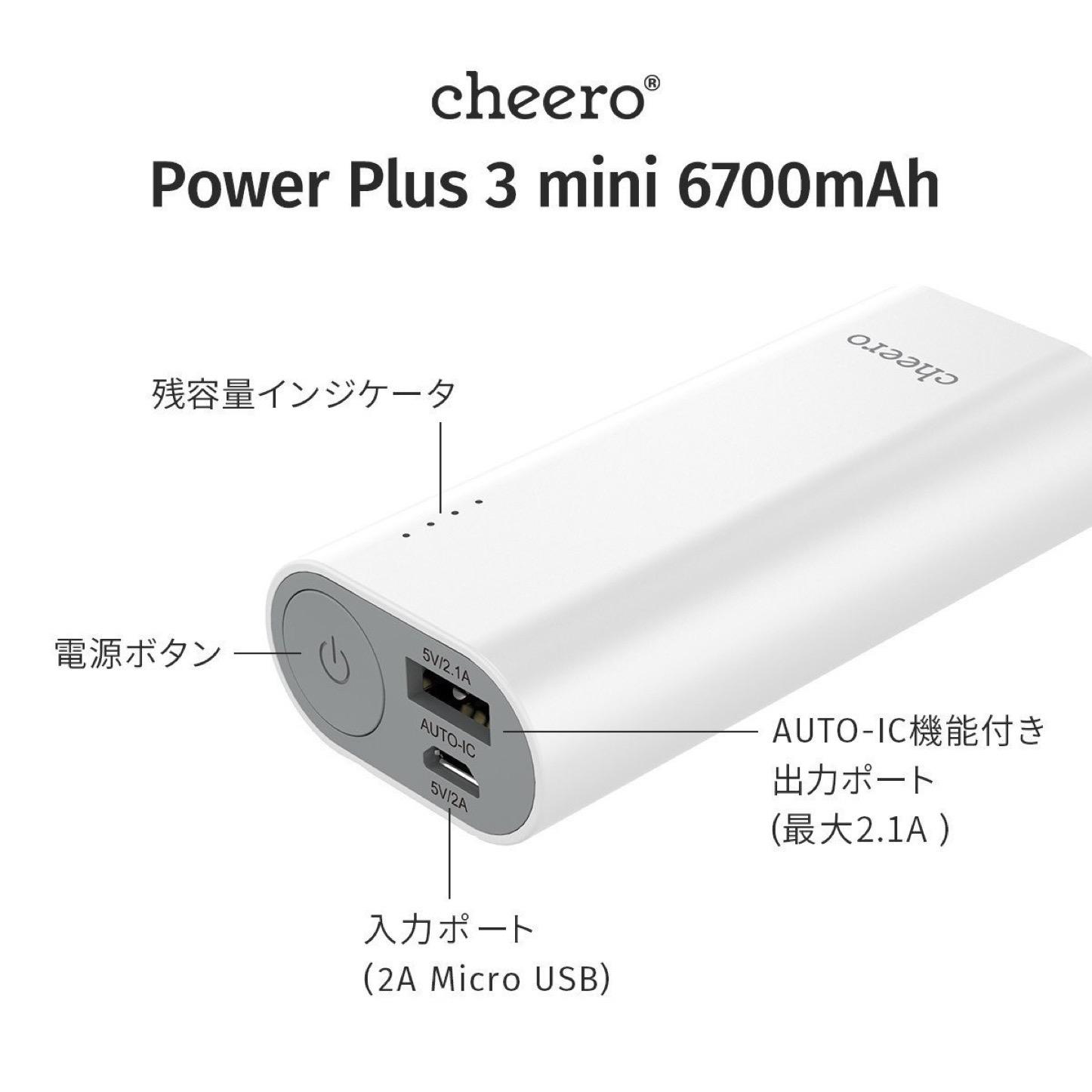 cheero-Power-Plus-3-mini-02.jpg