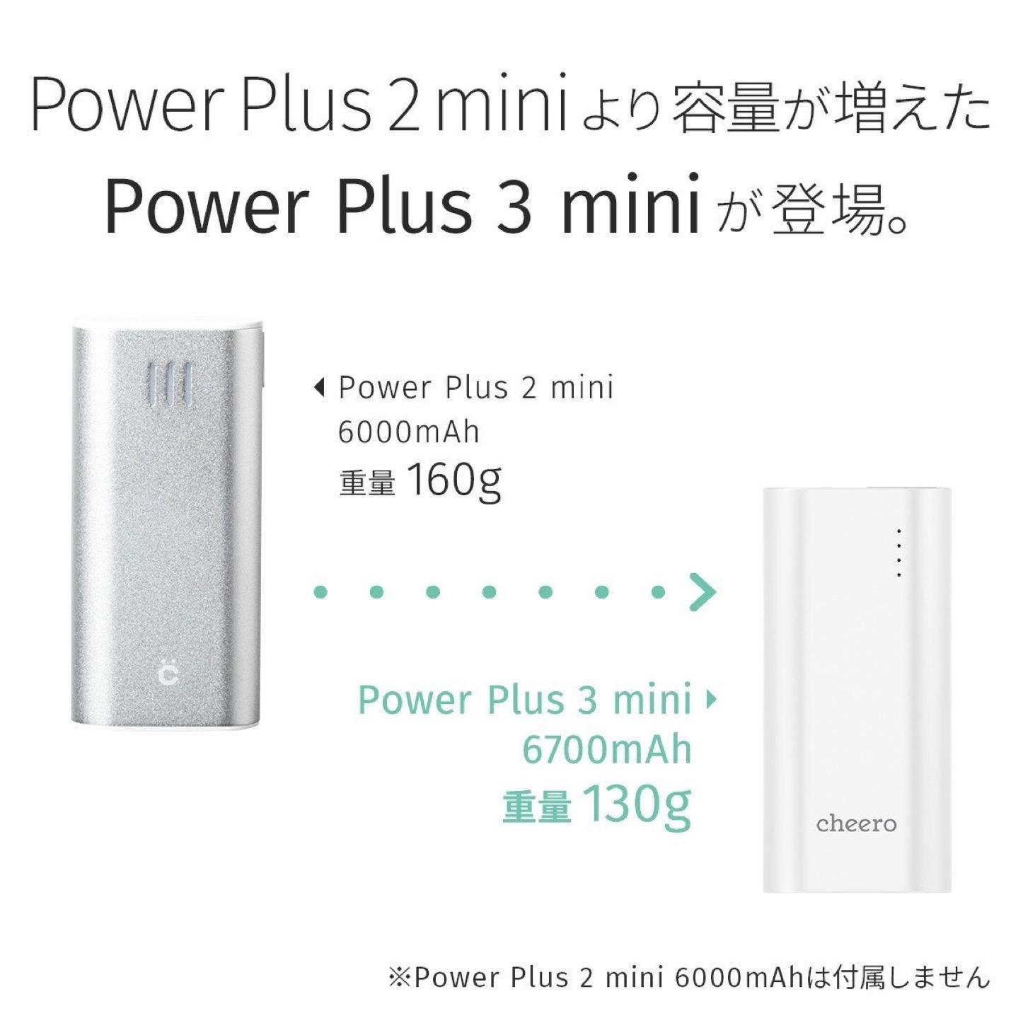 cheero-Power-Plus-3-mini-04.jpg