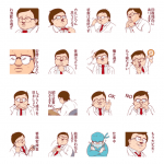 doctor-stamp-2.png