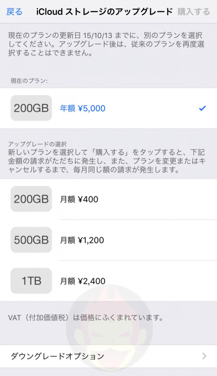 iCloud-02.png