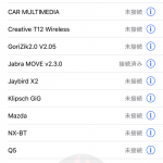 iOS-9-Tips-And-Tricks-03.png