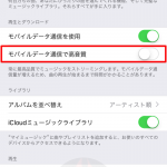 iOS-9-Tips-And-Tricks-14.png