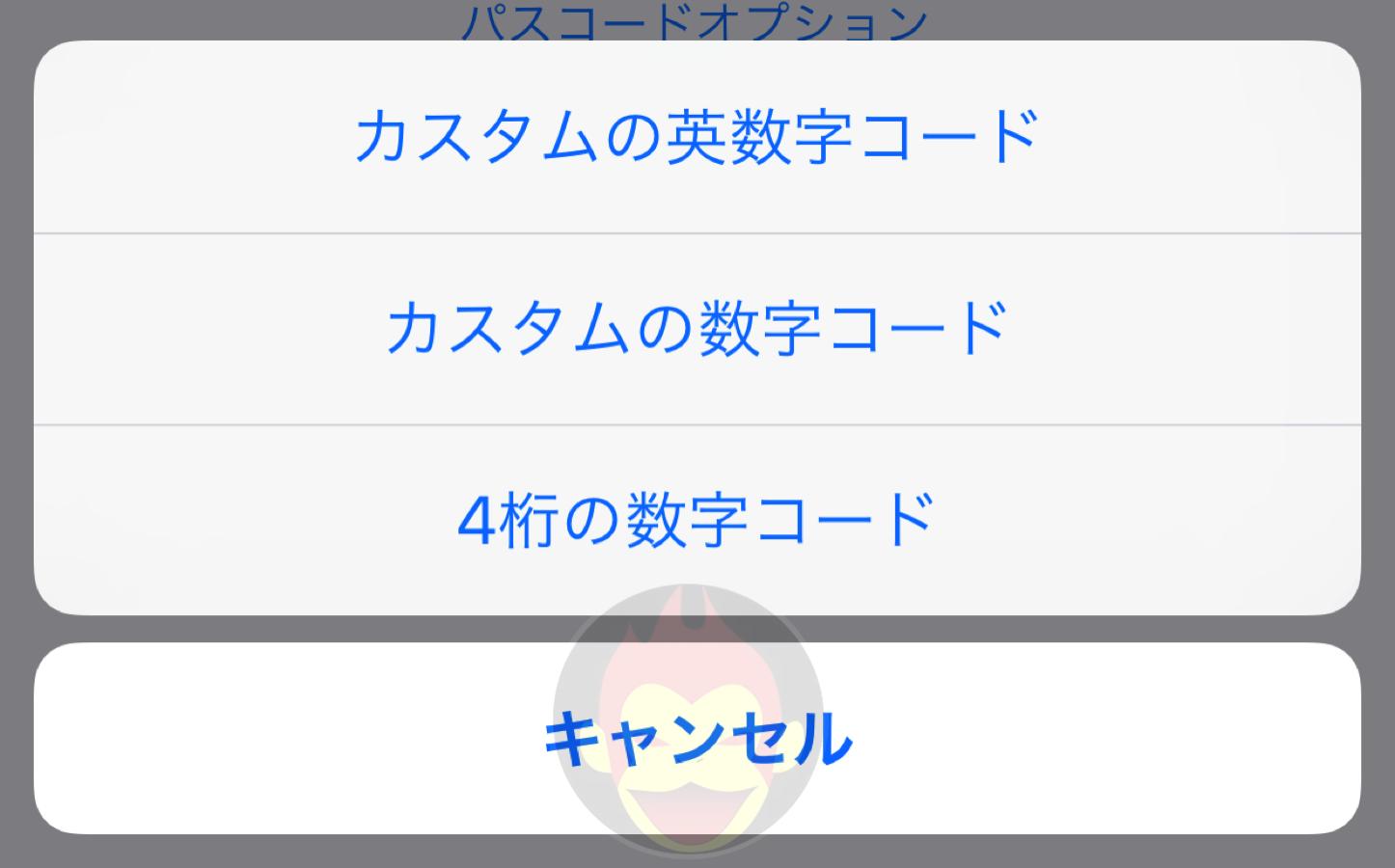iOS-9-UI-Design-01.png