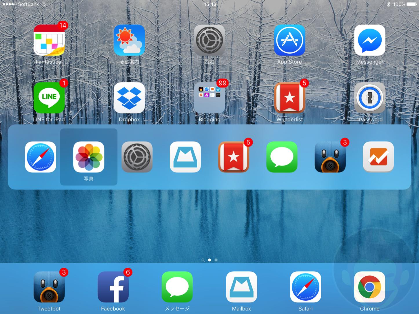 IOS 9 iPad 外部キーボードの使用