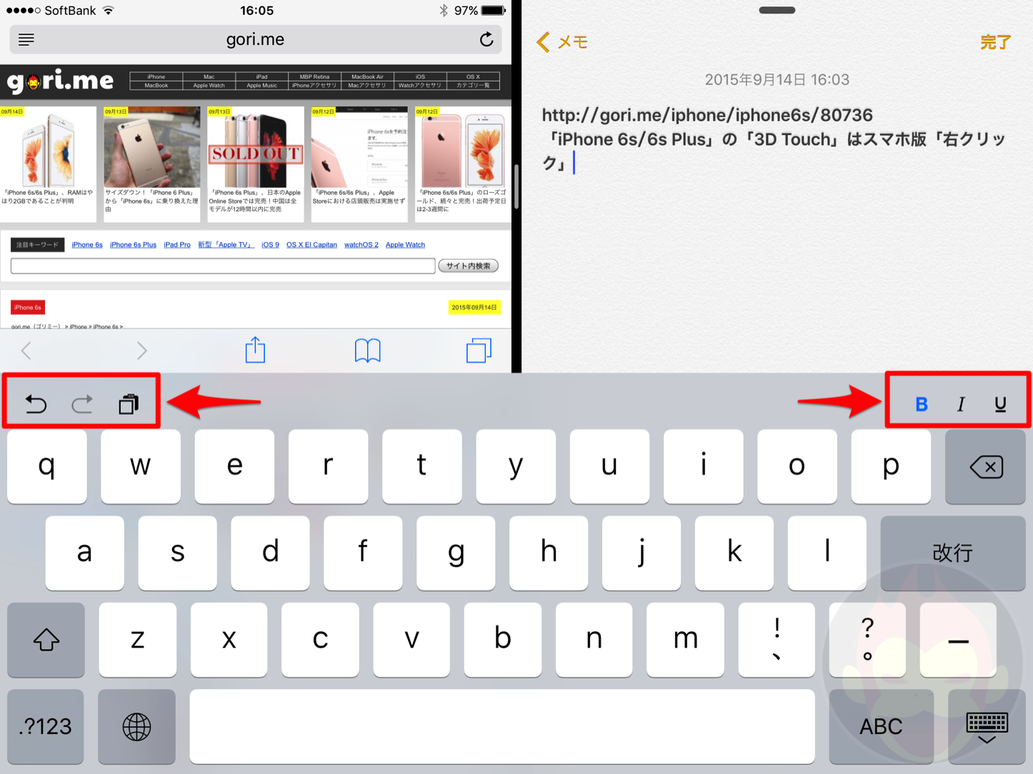 IOS 9 iPad Keyboard Shortcuts