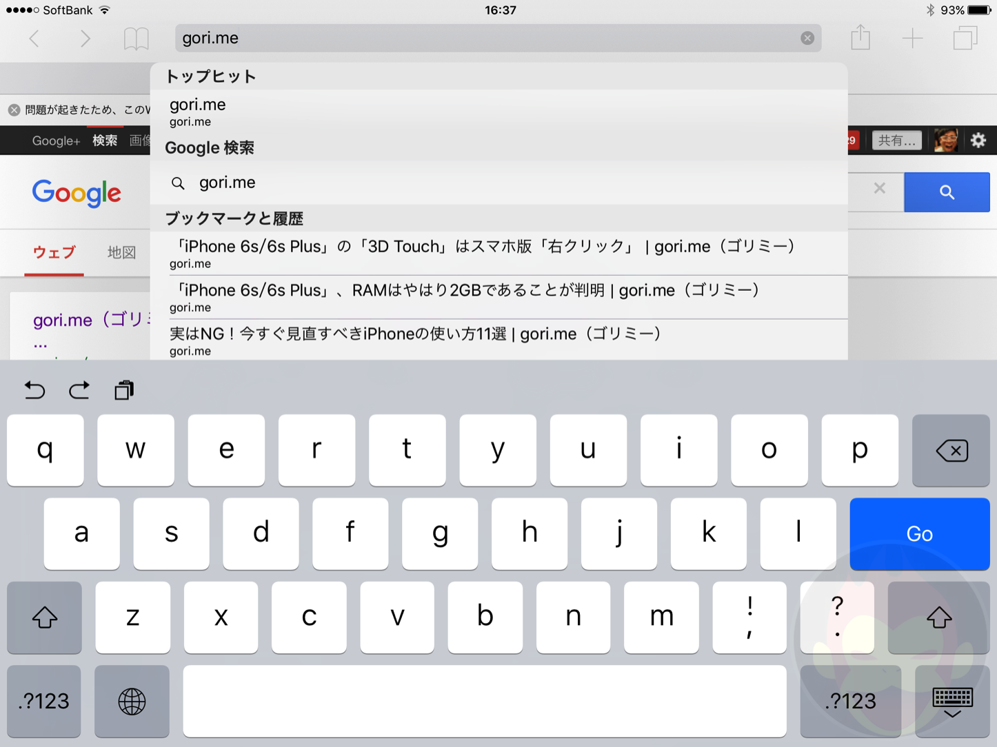 iOS-9-iPad-Screen-Shot-32.png