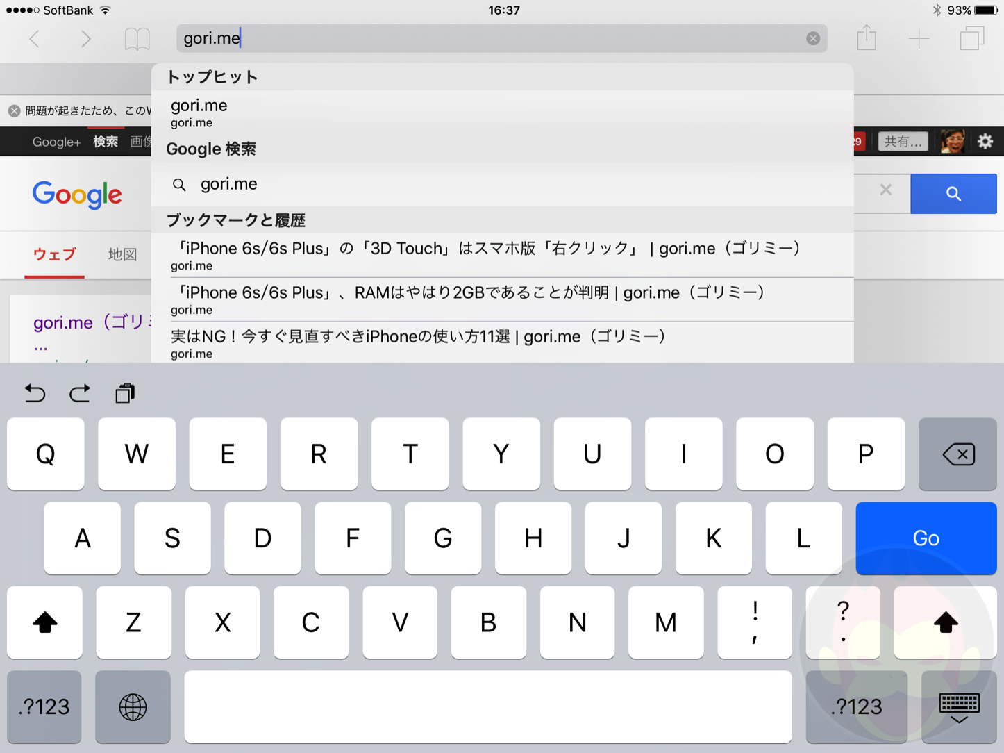 IOS 9 iPad Shift Key