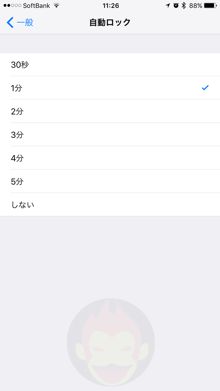 iOS-9-iPhone-03.png