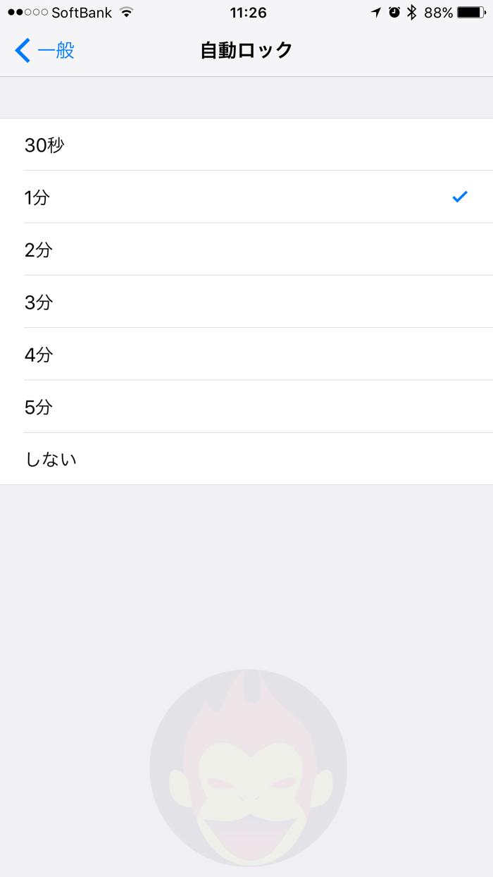 IOS 9 iPhone ロック画面