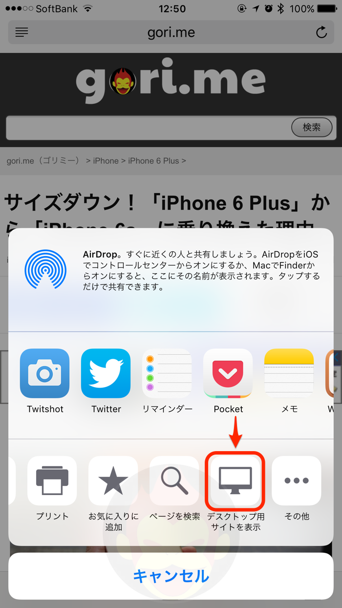 IOS 9 Share Sheet