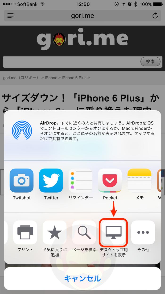 iOS-9-iPhone-Screen-Shot-04.png