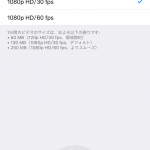 iOS-9-iPhone-Screen-Shot-27.png