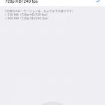 iOS-9-iPhone-Screen-Shot-28.png