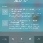iOS-9-iPhone-Screen-Shot-29.png