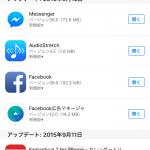 iOS-9-iPhone-Screen-Shot-33.png