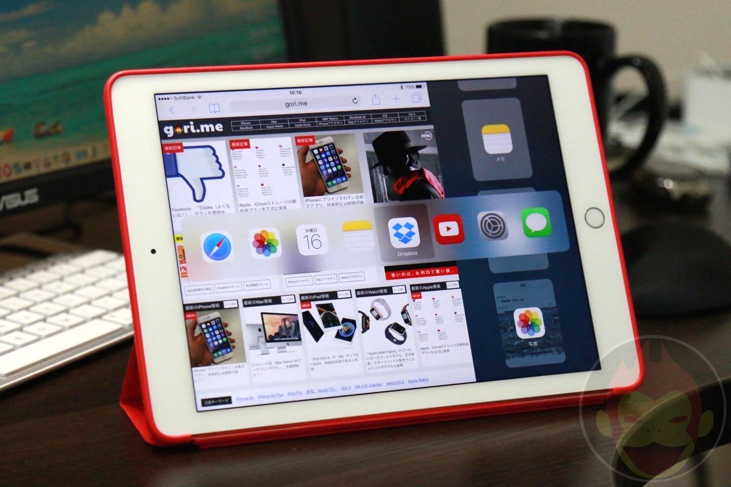 iOS-9-iPhone-iPad-43.JPG