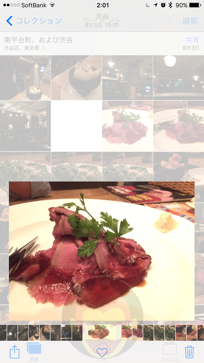 iOS9-Photo-App-Close.png