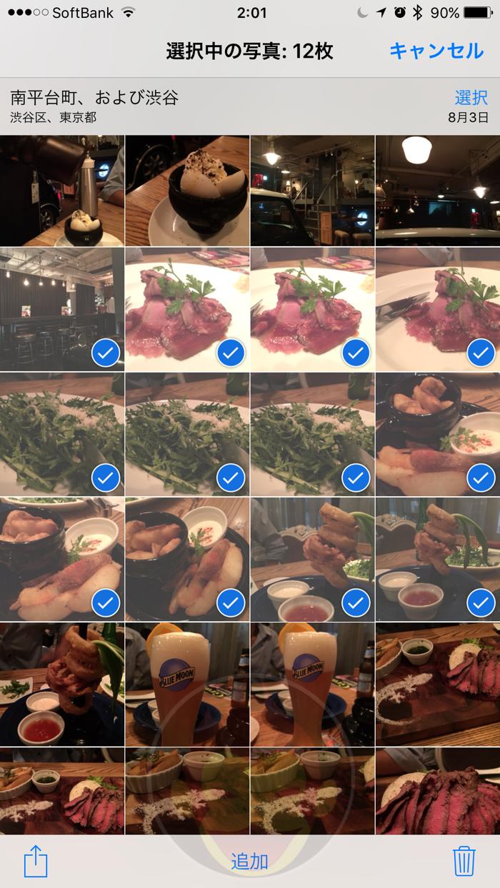 IOS9 写真アプリの複数画像選択機能