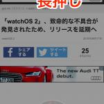 iOS9-desktop-site-01.png