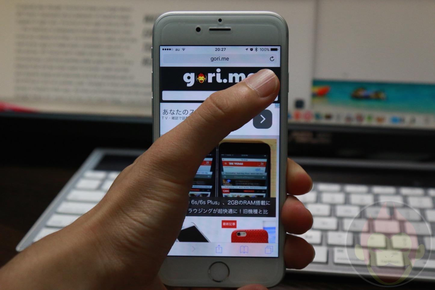 iPhone 6sを使って分かったことまとめ