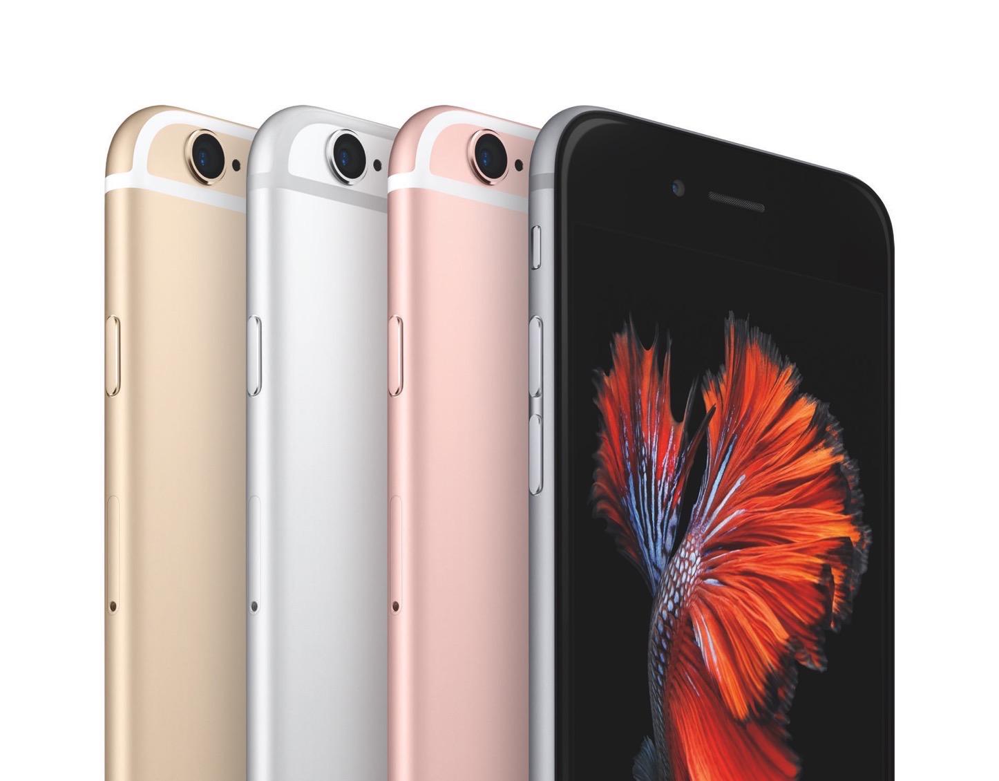 iPhone6s 6s Plus