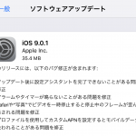 ios9-0-1.png