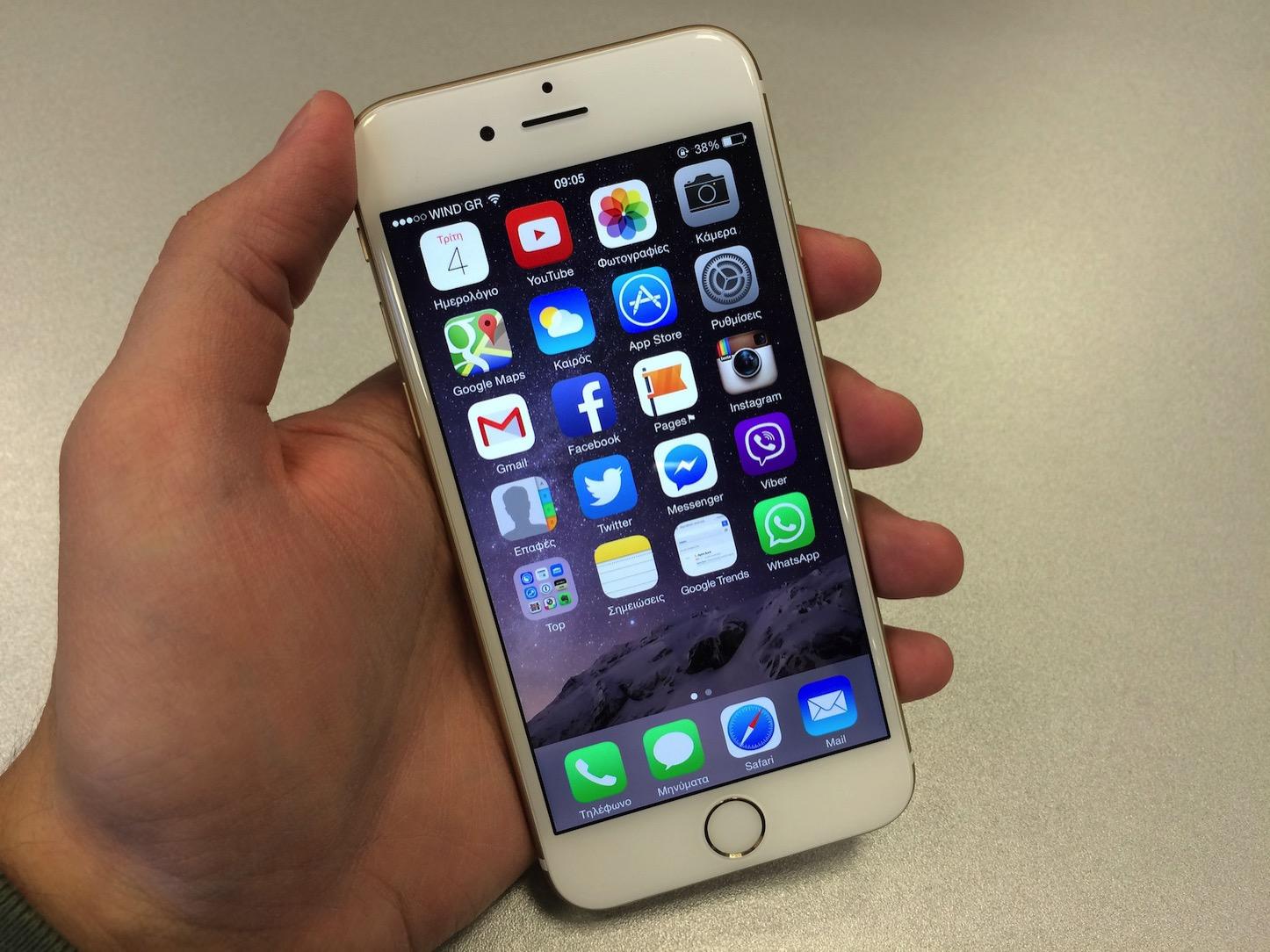 iphone-apps.jpg