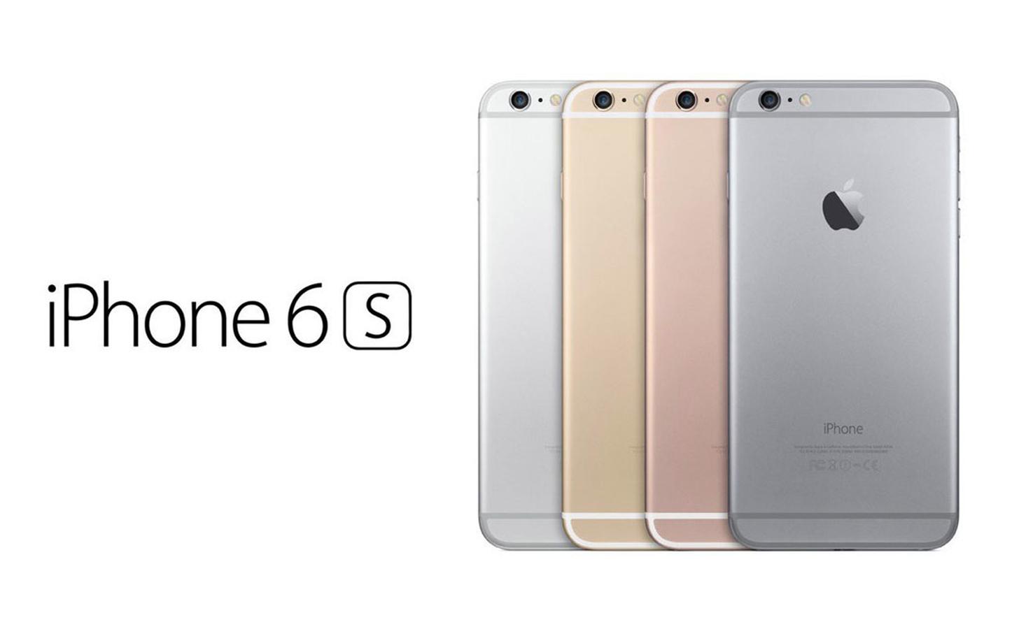 iphone6s.jpg