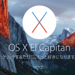 osxelcapitan-official-release.png