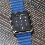 watchOS-2-05.JPG